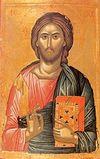 Representação Visual de Jesus Cristo