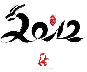 2012-dragon-year